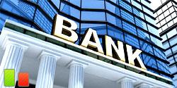 Вложить деньги в банковский депозит